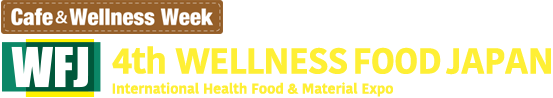 Specialized Trade Show of Supplement, Functional Food and Natural Food for Healthy Life. WFJ